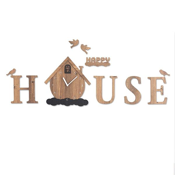 Happy House Handcrafted Non Ticking Silent Wall Clock